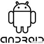 Android logó és felirat Autómatrica