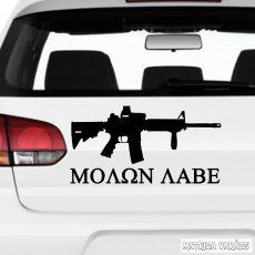 Fegyver Autómatrica