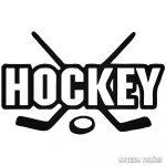 Hockey felirat matrica