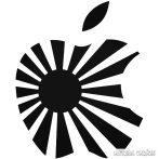Japán Apple logó - Autómatrica