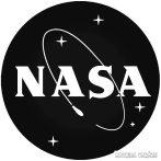 NASA logó - Autómatrica