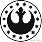 New Republic Star Wars Autómatrica