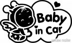 Baby in Car tündérke autómatrica